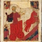 38 Вознесение пророка Илии. Новгород, XIII в.