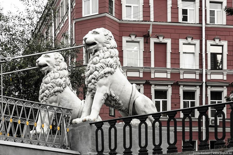 Львиный мост 1