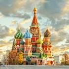 Москва собор Василия Блаженного