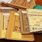 Репрессии папки