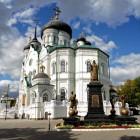 Воронеж Благовещенский собор
