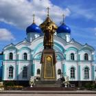 Задонск 2