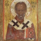 03 свт.Николай XIV в