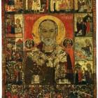 04 свт Николай конец XIV в Псков