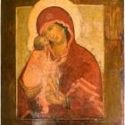 11 Донская. Симон Ушаков. 1668
