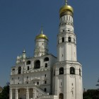 11 Колокольня Ивана Великого, арх.Бон Фрязин 1505-08