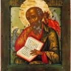 13 Иоанн Богослов в молчании. Симон Ушаков. 1673