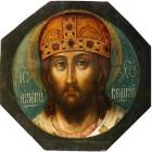 14 Спас Великий Архиерей. Симон Ушаков. 1657