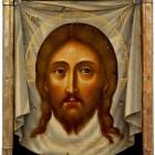 16 Спас Нерукотворный. Симон Ушаков.  1670 г.