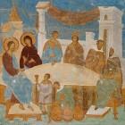 17 Дионисий. Брак в Кане. Феропонтов монастырь