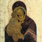 18 Донская икона Феофан Грек конец XIV в