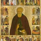 21 Дионисий. Дмитрий Прилуцкий 1503