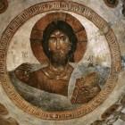 23 Пантократор фреска Спаса-на -Ильене, Феофан Грек.  Новгород