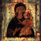 24 Одигитрия XVI в