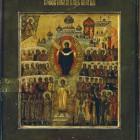 25  Покров XVI в