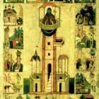 26 Симеон Столпник XVI в