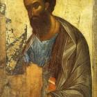 29 Апостол Павел. Андрей Рублев
