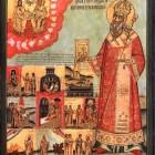 38 Патриарх Иерусалимский. Модест с житием. XVII в.