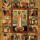 39 Митрополит Филипп с житием XVII в.