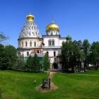 42 Новоиерусалимский храм. Основан в 1656 г.