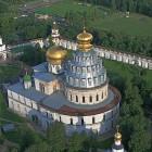 44 Новоиерусалимский храм
