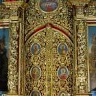 58 Троицкий собор. Псков