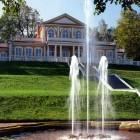 Дворец Петра I в Стрельне. Северный фасад.