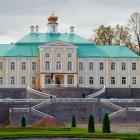 Дворцово-парковый комплекс Ораниенбаум