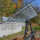 Красное Село памятник Авроровцам