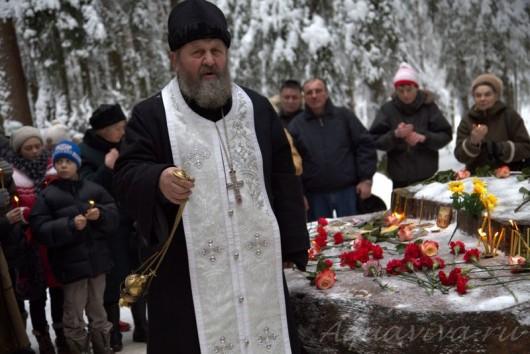 Левашовское кладбище 3
