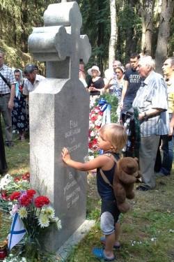 Левашовское кладбище Крест Первая мировая
