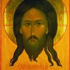 01 Архимандрит Зинон. Нерукотворный Образ. Данилов монастырь