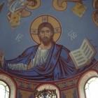 04 Пантократор. Роспись апсиды собора св. Николая.