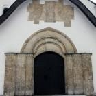 11 Марфо-Мариинская обитель, северный портал