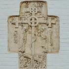 12 Марфо-Мариинская обитель, декор фасада