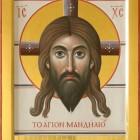 19 Нижний храм Феодоровского собора, энкаустическая икона. Архимандрит Зинон