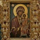 30 А. Соколов. Иконостас церкви Живоначальной Троицы в Троице-Лыково