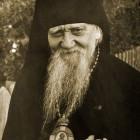 35а Епископ Афанасий (Сахаров)
