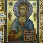 36 А.Лавданский. Христос Милующий, храм Живоначальной Троицы в Хохлах