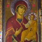 36 Александр Лавданский. Иверская икона, храм Живоначальной Троицы в Хохлах