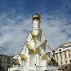 52 Церковь Александра Невского в Кожухово