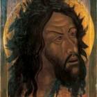 53   Рейтлингер. Иоанн Предтеча. 1946. Покровский монастырь в Бюсси-ан-От