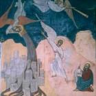 55 Рейтлингер. Апокалипсис. Излияние чаши гнева. Нач.1930-х. Церковь св.Иоанна Воина. Медон. Франция