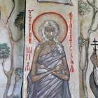 71 Григорий Круг.  Св.Екатерина,  прп.Мария Египетская,  прп.Евфимий. Росписи Казанского скита