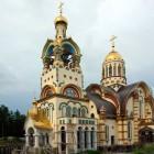 80 Храм Святого князя Владимира на Виноградной горе. г. Сочи