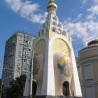 82 Храм мученицы Татианы. Одесса