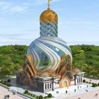 89 Проект современного храма