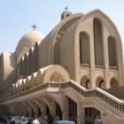 94 Кафедральный собор св.Марка в Каире