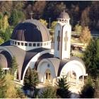 95  Болгария, собор св. Виссариона Смолянского