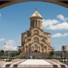 96 Грузинская православная церковь Цминда Самеба (святой Троицы)